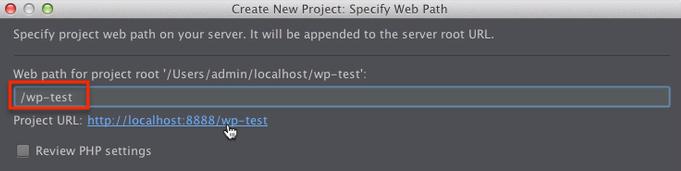 PhpStorm specify web path
